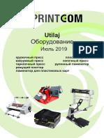 Inprint Equipment 0719