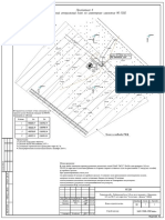 приложения для ППР ИГДИ Ивашково.pdf
