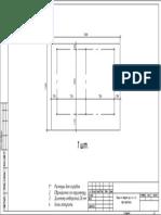 6+6 в заказ.pdf