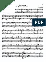 Глинка - Веницианская Ночь Для Двух Флейт