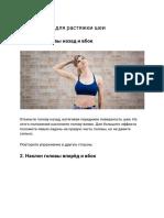 Новый документ (1).pdf