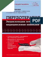 22296560.a4.pdf