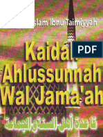 Kaidah Ahlussunnah Wal Jamaah