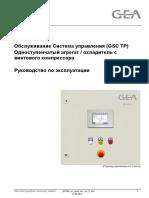 _941526_om_gsctp_sp1_rus_5_.pdf