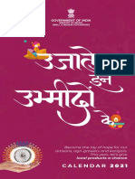 MoMsmeCalendar2021.pdf