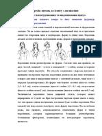 Ekz_vopr_Konstruirovanie_4kurs_8semestr
