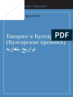 51372518.pdf