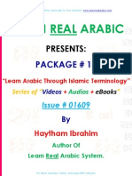 Learn Arabic Online Learn Arabic Islamic Terminology Lesson 01 Haytham Ibrahim