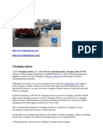 Electric Cars Information