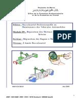 bac pro M09. - Copiepdf.pdf