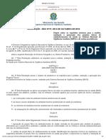 resolucao rdc n 51 2011 - requisitos para analise de pba