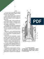 25061.c0u50smymv.pdf