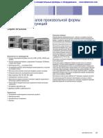Tektronix_AFG3011_AFG3021B_AFG3022B_AFG3101_AFG3102_AFG3251_AFG3252.pdf