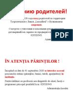 Вниманию родителей.docx