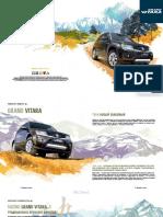 Vnx.su Grand Vitara 2013 Brochure