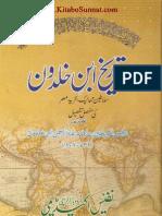 Tareekh Ibne Khuldoon-10