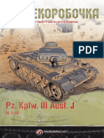 048 Simple Pz Kpfw III Ausf j v10