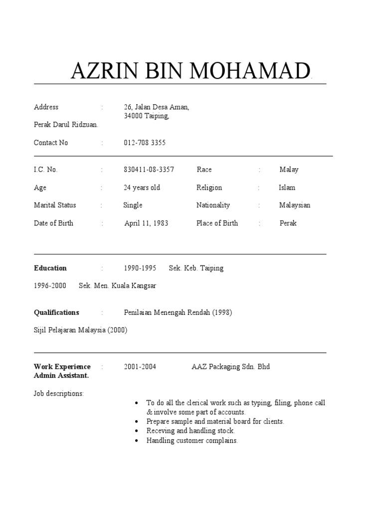 resume sample spm