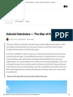 Ashwini Nakshatra — The Star of Healers
