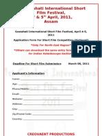 Guwahati International Short Film Festival- Application Form