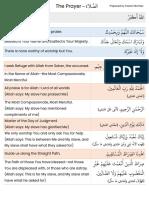 Salah Arabic and English by Faizan Mumtaz