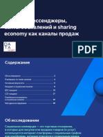 DI SocCommerce YandexKassa