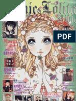 Gothic & Lolita Bible vol. 9