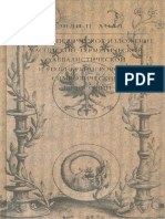 Enciklopedicheskoe Izlozhenie Masonskoy Germeticheskoy Kabbalisticheskoy i