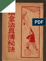 Chin Na Fa - Chinese Old Book