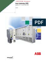 ACS800_Multidrive