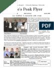 Pit Bull Mangles American Airline Bulkhead Panel
