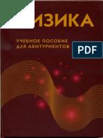 _2012