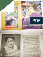 NinaikkaadhaNaalillai-Balathyagarajan