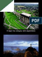 Air Photos