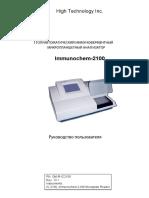 Immunochem_2100