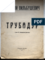 vilbushevich1920s