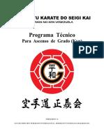 Guias Examenes KYU  2018
