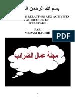 020 ACTIVITES AGRICOLES ET D'ELEVAGE02