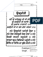 Ugardanti - Sri Guru Gobind Singh Ji