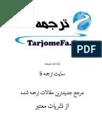 TarjomeFa F64 Farsi