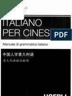 ITALIANO PER CINESI 06