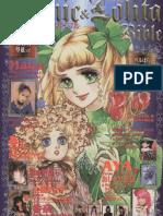 Gothic & Lolita Bible vol. 12