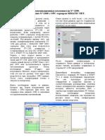 S71200_communications_part3