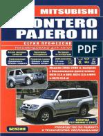 vnx.su-pajero-3
