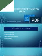 Entreprise ressource planning-1-2