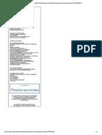 Страховые взносы на ОПС в фиксированном размере 29 354 лапарадин