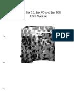 Elix 20 tot elix 100 user manual