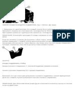 5.pat service manual 3512