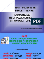present_simple