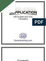 Islamic Supplications